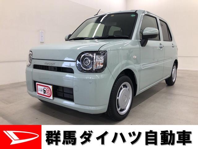 ダイハツ G リミテッド SAIII 元社用車