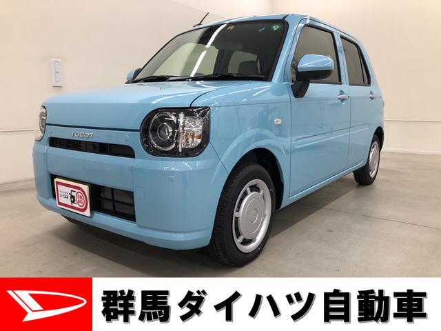 ダイハツ G リミテッド SA3 LEDライト シートヒーター 4WD