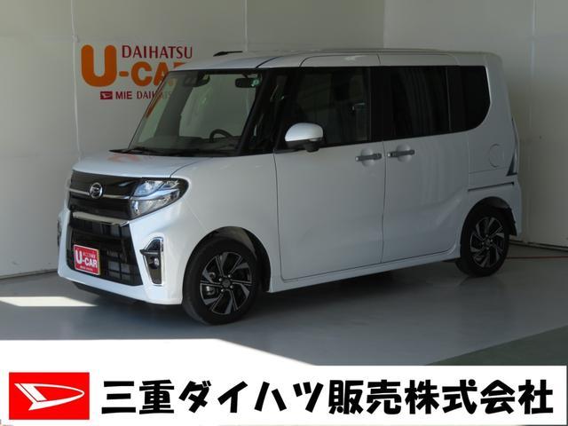 カスタムXセレクション 純正フルセグナビ パノラマカメラ(1枚目)