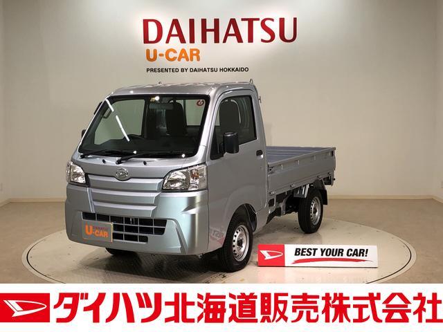 ダイハツ スタンダード 4WD 5MT