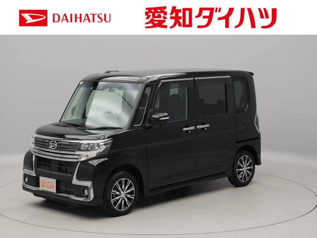 ダイハツ カスタムX トップエディションSAIII 衝突軽減ブレーキ
