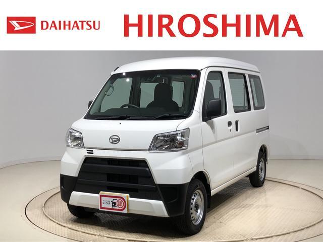 ダイハツ ハイゼットカーゴ スペシャルSAIII  オートハイビーム  4AT