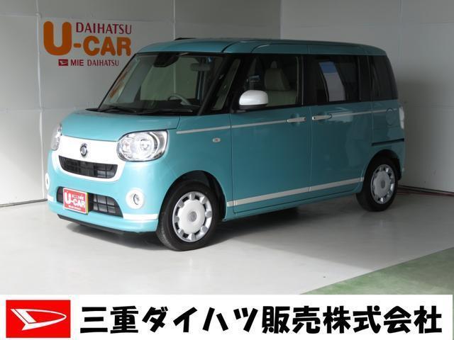 ダイハツ Gホワイトアクセントリミテッド SAIII 元試乗車