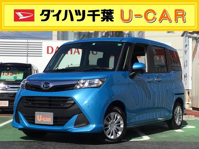 ダイハツ G SAIII UGP ワンオーナー クルーズコントロール