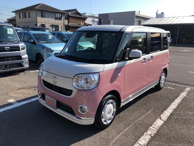 ダイハツ Gメイクアップリミテッド SAIII