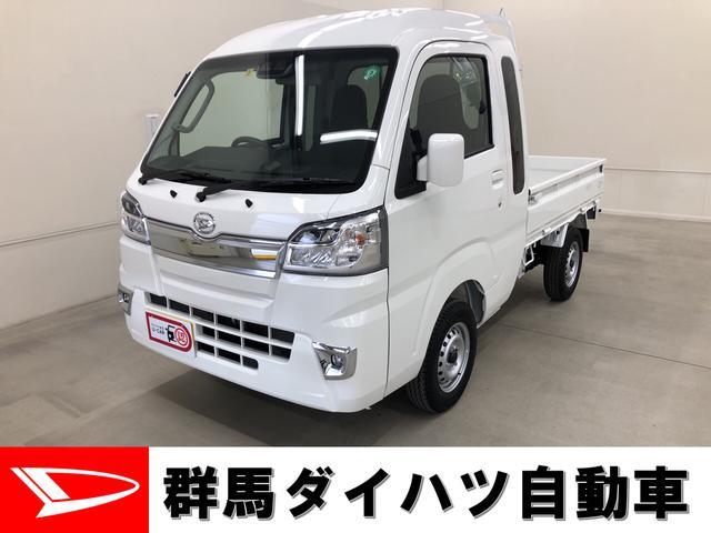 ダイハツ ハイゼットトラック ジャンボSA3t LEDライト 4速オートマ