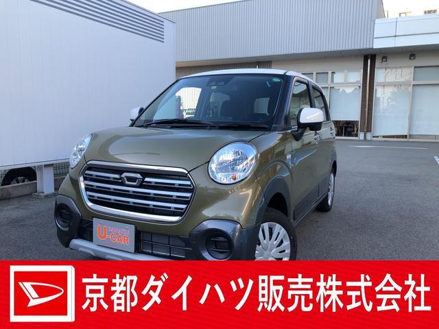 ダイハツ アクティバX リミテッド SAIII 4WD・バックカメラ付