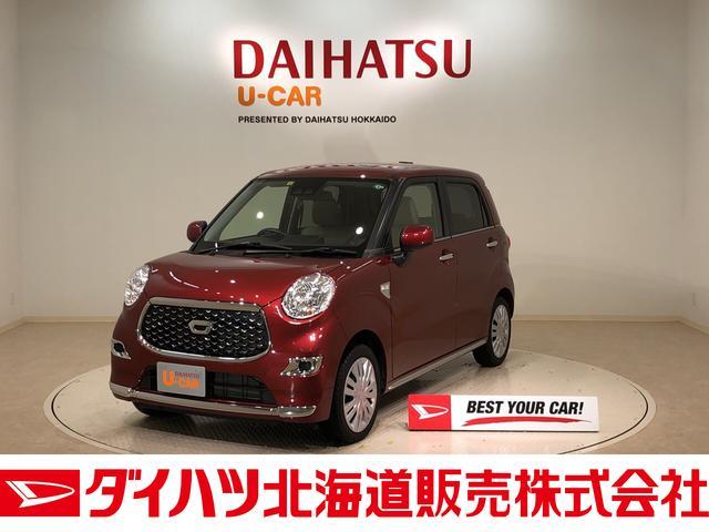 ダイハツ スタイルX SAIII 4WD CD
