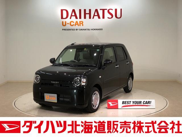 ダイハツ G リミテッド SAIII 4WD CD