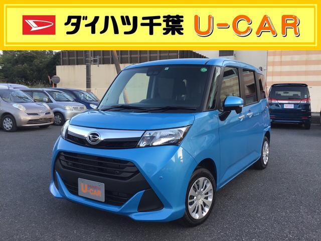 ダイハツ G SAIII 当社社用車アップ車両 両側電動スライドドア