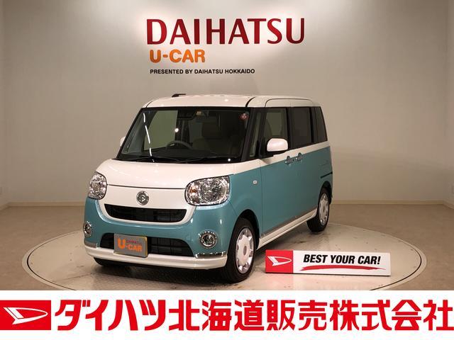ダイハツ Xメイクアップリミテッド SAIII 4WD