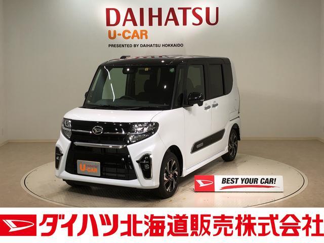 ダイハツ カスタムXセレクション 4WD