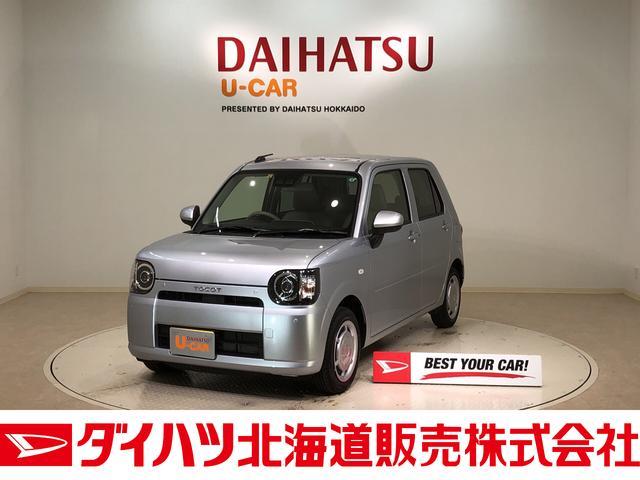 ダイハツ ミラトコット X SAIII 4WD CD
