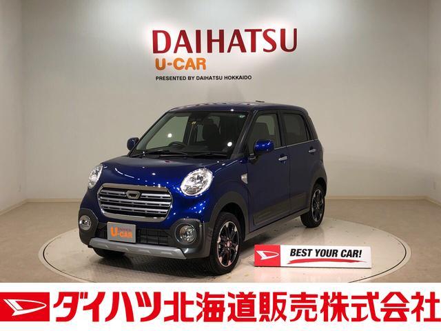 ダイハツ キャスト アクティバG VS SAIII 4WD CD