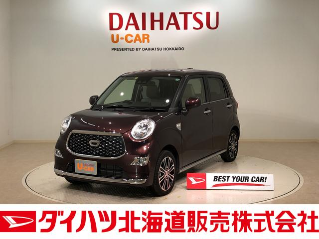 ダイハツ スタイルG VS SAIII 4WD CD