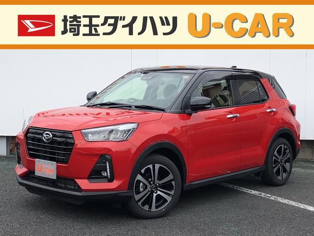 「埼玉県」の「ダイハツ」「ロッキー」「SUV・クロカン」の中古車