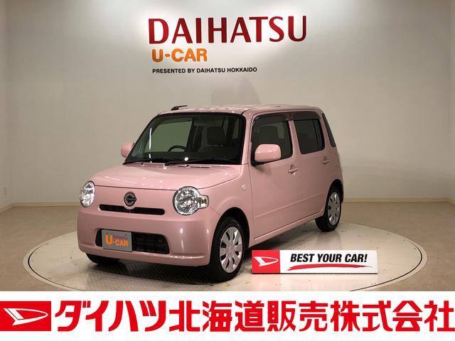 ダイハツ ココアL 4WD CD