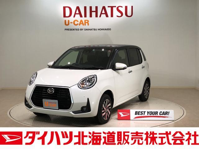 ダイハツ シルク Gパッケージ SAIII 4WD CD