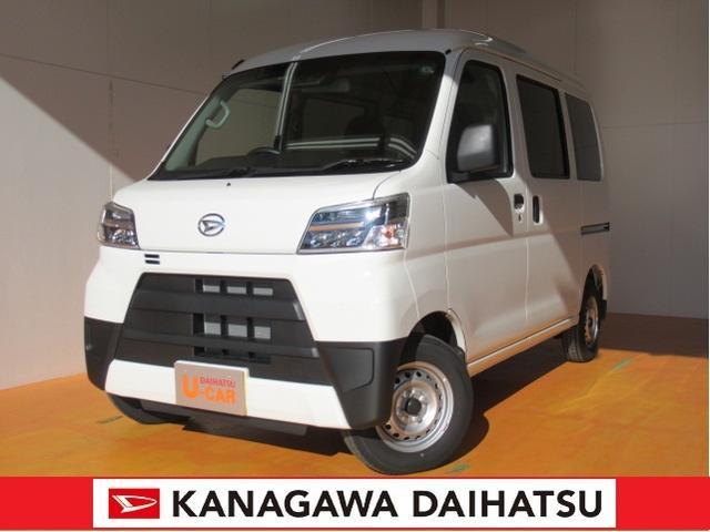 ダイハツ デラックスSAIII -サポカー対象車- スマアシ キーレス