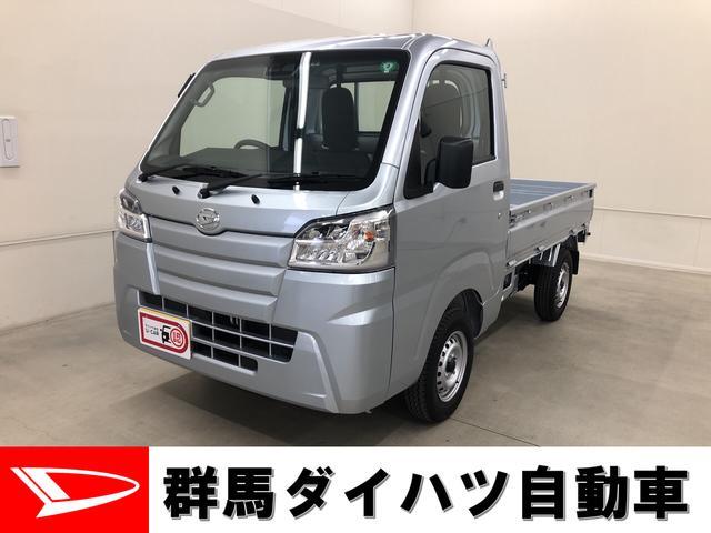 ダイハツ スタンダード 農用スペシャルSA3t 4WD LEDライト