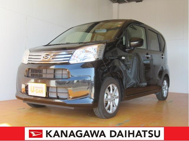 ダイハツ Xリミテッド SAIII -サポカー対象車- スマアシ