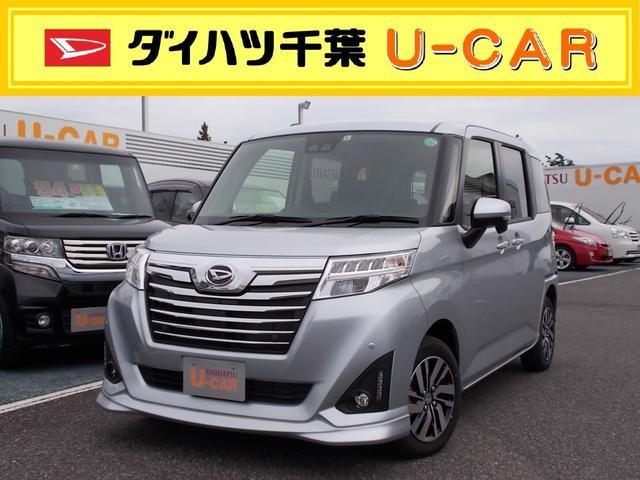 ダイハツ トール カスタムG SAIII .リースUP車/両側電動スライドドア