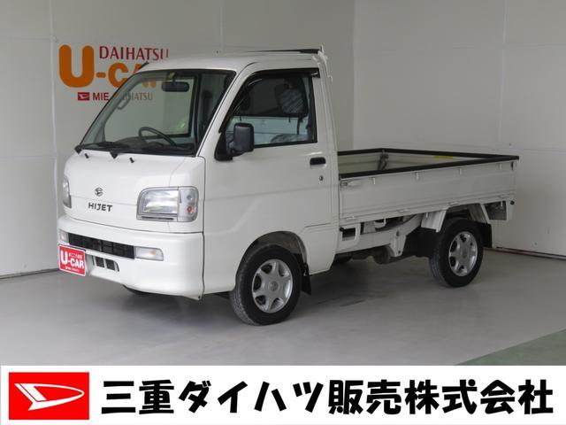スペシャル 2WD AT 純正FM/AMチューナ-