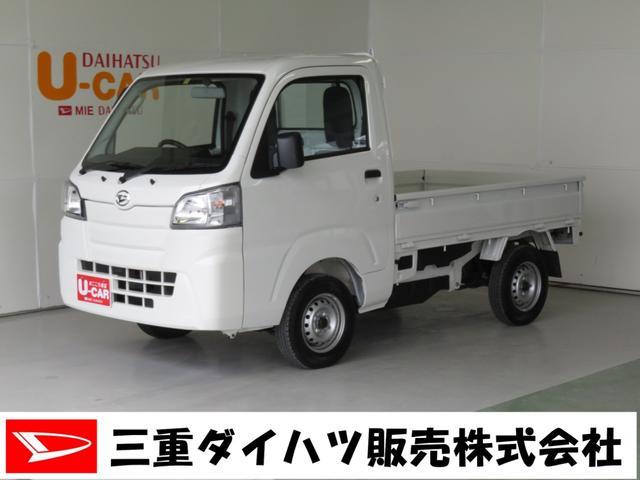 ダイハツ スタンダード 2WD MT 純正FM/AMチューナ-