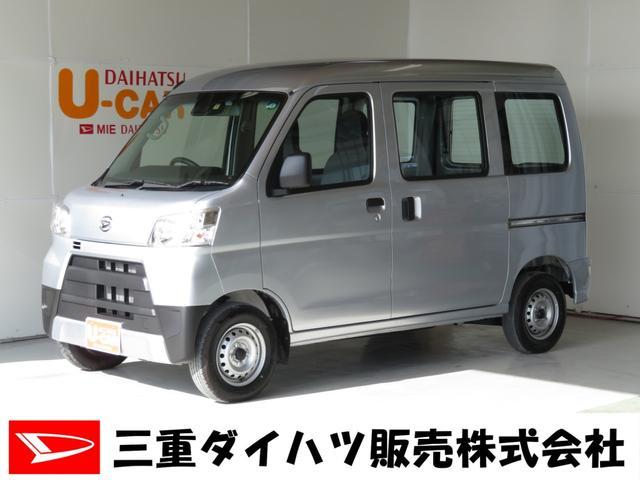 ダイハツ スペシャルSAIII 2WD MT 純正FM/AMチューナ-
