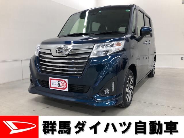 カスタムG リミテッドII SAIII 元試乗車(1枚目)
