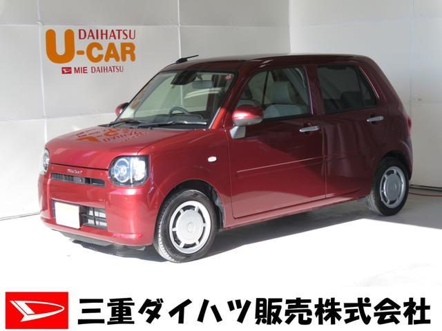 ダイハツ G SAIII パノラマカメラ シートヒーター キーフリー