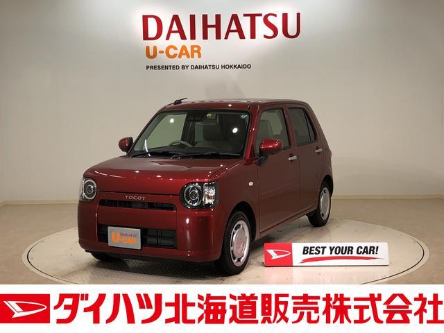 G リミテッド SAIII 4WD CD