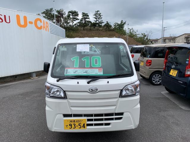 沖縄の中古車 ダイハツ ハイゼットトラック 車両価格 110万円 リ済別 2020(令和2)年 4km ホワイト