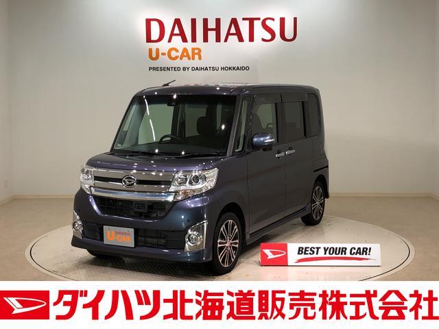 ダイハツ カスタムRS トップエディションSAII 4WD ナビ