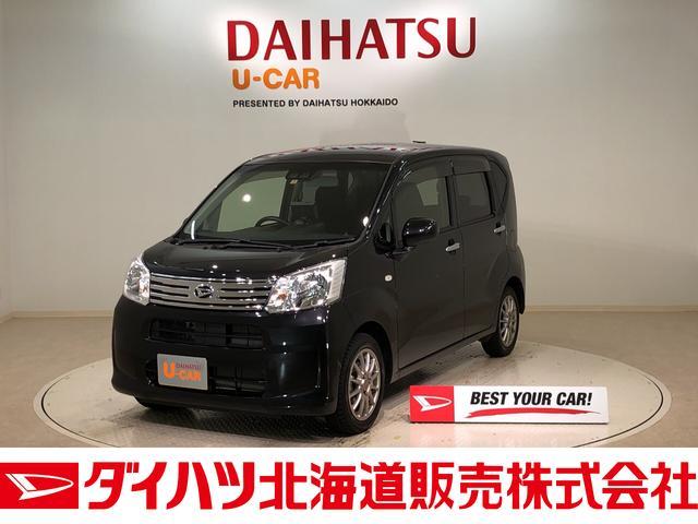 ダイハツ Xターボ SAIII 4WD CD