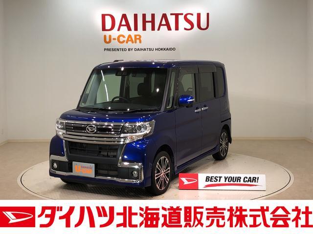 ダイハツ カスタムRS トップエディションSAIII 4WD ナビ