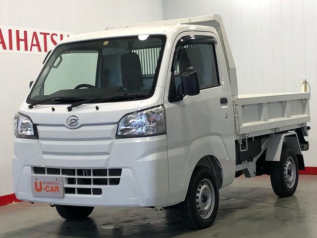 多目的ダンプ 4WD 4AT