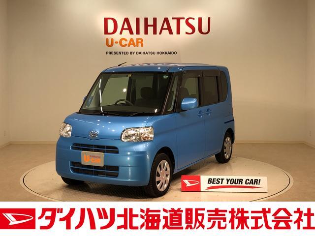 ダイハツ Xスペシャル 4WD CD