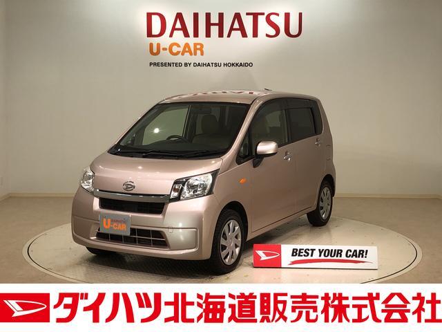 ダイハツ L 4WD CD