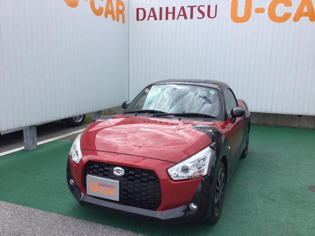沖縄県の中古車ならコペン エクスプレイ