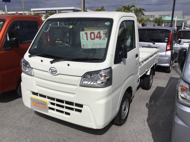 沖縄県の中古車ならハイゼットトラック スタンダードSAIIIt LEDヘッドライト スピーカー内蔵FM/AMチューナー 切替式4WD