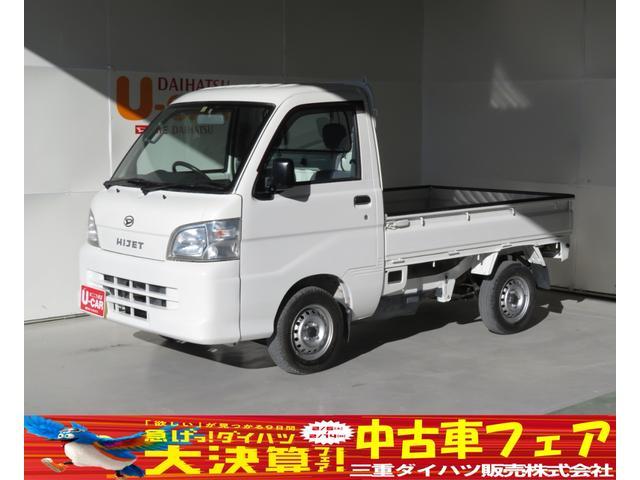 ダイハツ エアコン・パワステ スペシャル 4WD MT ワンオーナー FM/AMチューナ- エアコン パワステ ゲートプロテクター