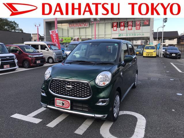 ダイハツ スタイルX SAIII