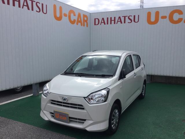 沖縄の中古車 ダイハツ ミライース 車両価格 86万円 リ済別 2020(令和2)年 7km パールホワイト3