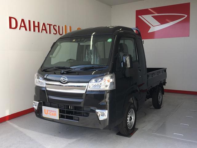 ダイハツ ハイゼットトラック ジャンボSAIIIt 4WD 保証付き