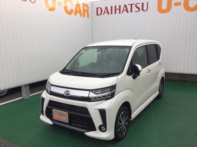 沖縄の中古車 ダイハツ ムーヴ 車両価格 148万円 リ済別 2020(令和2)年 5km パールホワイト3