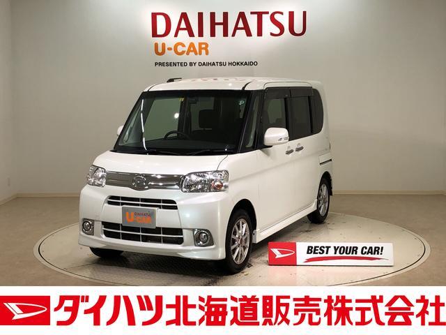 ダイハツ Gスペシャル 4WD CDチューナー キーレス 電動スライドドア
