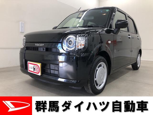 ダイハツ G リミテッド SAIII スマートアシスト3・キーフリー・オートエアコン・エコアイドル