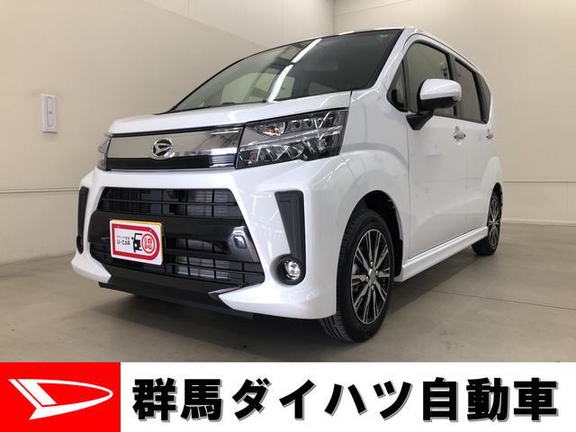 ダイハツ カスタム XリミテッドII SAIII スマートアシスト3・エコアイドル・キーフリー・アルミホイール