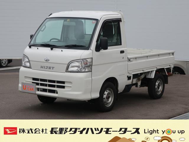 ダイハツ 農用スペシャルVS 4WD MT